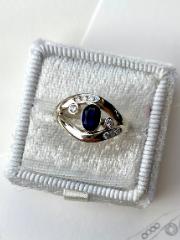 Silver Gem Stone Ring